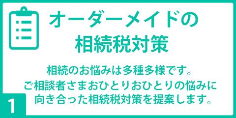 金 豊川 市 給付 愛知県(補助金・助成金・融資情報)