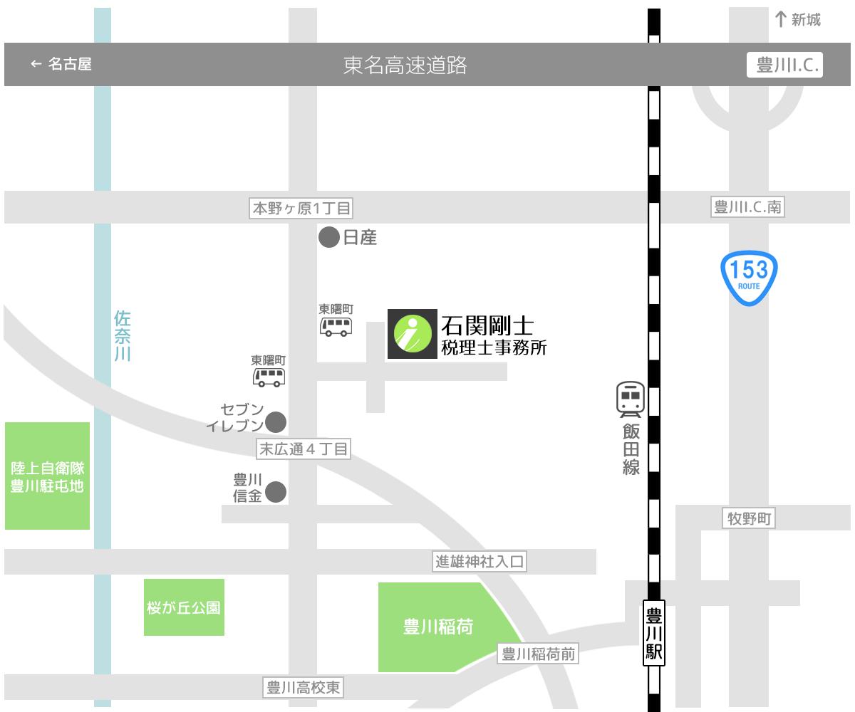 石関剛士税理士事務所 地図 アクセスマップ